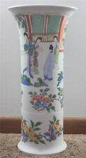 Nelson Rockefeller Collection Mottahedeh Vista Alegre Vase Chinese Export Beaker