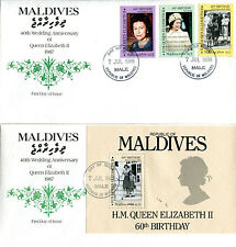 MALDIVES 1988 QUEEN 40th WEDDING ANNIVERSARY PAIR OF FIRST DAY COVERS