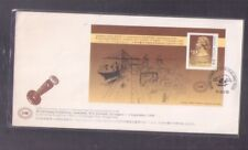 Hong Kong 1990 World Stamp Exh. in New Zealand MS on FDC