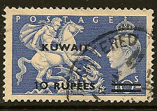 Used George VI (1936-1952) Kuwaiti Stamps