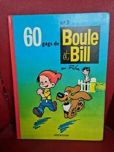 BD BOULE ET BILL TOME 1 DOS ROND 1976 / ROBA / DUPUIS