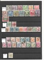 N°814 - Autriche ( 1891-1908 ) - 40 timbres oblitérés