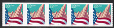 Sc# 3281 33 Cent Flag and City (1999) MNH PNC/5 P# 7777  SCV $4.75