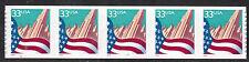 Sc# 3281 33 Cent Flag and City (1999) MNH PNC/5 P# 7777  SCV $4.75