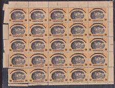Philippines Japan Occupation 1943 Scott's # N6 Barasoain Church X 25 copies mint