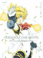 Used Persona 3 the Movie #2 Midsummer Kinght's Dream Limited Edition Blu-ray CD
