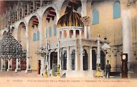 DAMAS DAMASCUS SYRIA~INTERIEURE de MOSQUEE AMAWI~TOMB ST JEAN BAPTISTE POSTCARD