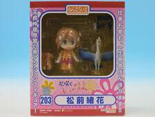 Nendoroid 203 Ohana Matsumae Hanasaku Iroha Good Smile Company