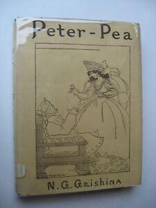 PETER-PEA N. G. Grishina HC/DJ 1926 15th Printing RUSSIAN LEGEND ILLUS - 11