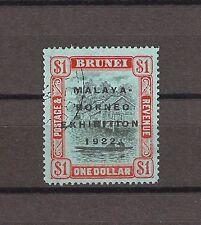 BRUNEI 1922 SG 59 Fine Used Cat £190