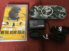 PSP Console Only Metal Gear Solid Peace Walker Premium Package JAPAN sony rare