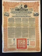 actions titres emprunt oblication gouvernement chinois 1913