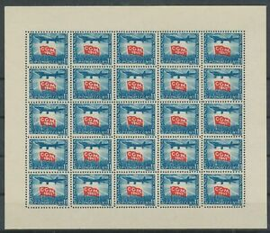 [PG97] Romania 1947 airmail good sheet of 25 very fine MNH stamps
