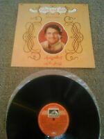 GHULAM ALI - JASHN E BAHAR LP / RARE ORIGINAL HMV INDIA ECSD 2917 GHAZALS