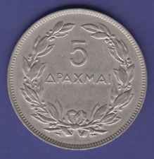 GREECE  5 drachmai 1930   EXTRA -EXTRA FINE