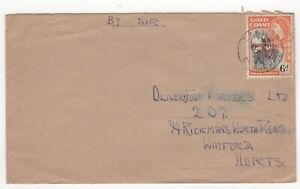 1957 GOLD COAST Cover TPO WEST to WATFORD Ghana Overprint TRAVELLING POST OFFICE