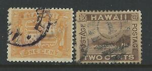 Bigjake: Hawaii #74 & 75. 1 & 2 ct. values from the 1894 series