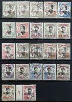 """Vietnam>1908-1919>Used,Unused,OG>Indochinese Post """"PAK-HOI"""" OVP."""
