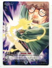 """D.Gray-man Gaming trading card Speciale N.10045-R dell'espansione """"CROWN CLOWN"""""""