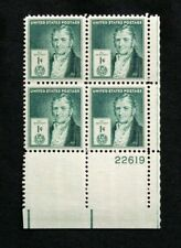 US Stamps Plate Blocks #889 ~1940 ELI WHITNEY 1c Plate Block of 4 MNH