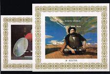 In prijs verlaagd - *NL*844.Kyrgyzstan 1995. Twee vellen