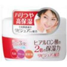 Meishoku Emollient Extra Cream 110g