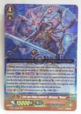 Cardfight!! Vanguard Evil-eye Vidya Emperor, Shiranui Rinne G-BT14/010EN RRR