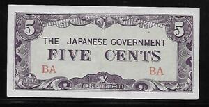 Burma Japanese Invasion Money 5 Cents 1940's BA Block