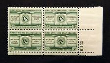 US Stamps Plate Blocks #1065 ~ 1955 LAND GRANT COLLEGES Plate Block 3c MNH