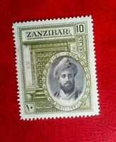 ZANZIBAR The 25th Anni of the Reign of Sultan Chalifa  POSTAGE STAMP MH 10 CENTS