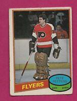 1980-81 OPC # 279 FLYERS PETE PEETERS  GOALIE  ROOKIE VG CARD (INV# 8563)