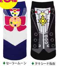 SAILOR MOON CRYSTAL New limited Campaign Vol2 PET bottle cover MOON&TUXEDO MASK