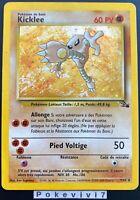 Carte Pokemon KICKLEE 7/62 HOLO Fossile Wizard FR
