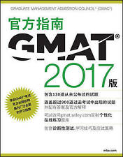 Chinese the Official Guide for Gmat by GMAC (Graduate Management Admission Coun