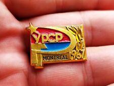 Vintage Soviet Badge Pin Athletes of the Ukrainian USSR,Olympics,Montreal 1976