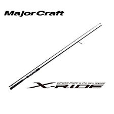 "Major Craft X-Ride Lure Rod - XRS-962ML - 9ft 6"" - 10-30g"