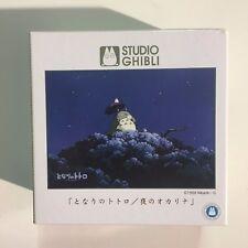 Puzzle ufficiale STUDIO GHIBLI Totoro 108 PZ 18x25 cm Artbox M1