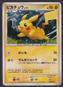 PIKACHU Thursday!! - 2008 Half Deck Holofoil Japanese Pokemon Promo 004/015