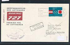 80713) LH FF París-hamburgo 31.3.65, sou a partir de Liechtenstein, olimpiada