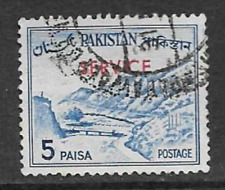 PAKISTAN OFFICIAL USED STAMP - 1961 - COUNTRY VIEWS - KHYBER PASS 5p SERVICE