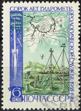 Russia Soviet Space Sputnik Rocket stamp 1961