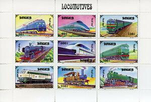 Mongolia Trains Stamps 1997 MNH Locomotives Steam Engines Railways Rail 9v M/S