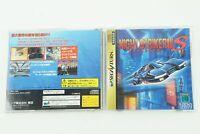 Night Striker S SS VING Sega Saturn From Japan