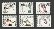 CHINA PRC # 1923-1928 MNH  SUMMER OLYMPICS 1984 LOS ANGELES  Complete Set of 6