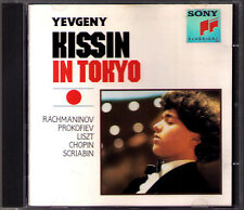 Evgeny KISSIN: LIVE IN TOKYO 1987 Prokofiev Rachmaninov Liszt Chopin Scriabin CD