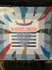Various- SSR Compilation Zazou Bikaye, Bleep, Syamese, Sacher Musak VG+ READ