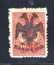 EARLY ALBANIA - SCOTT 11 - MINT - VERY RARE! - LOOK!
