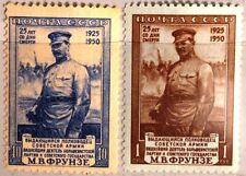 RUSSIA SOWJETUNION 1950 1511-12 Todestag M. Frunse General Politiker Militär MLH