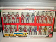 Ultra Hero Best 21 Ultraman Figure Set (1996)! Godzilla Gamera