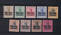 GERMANY OFFICES IN MOROCCO 1906, Mi#34-42, CV €367, Germany & Colonies, MNH/MH